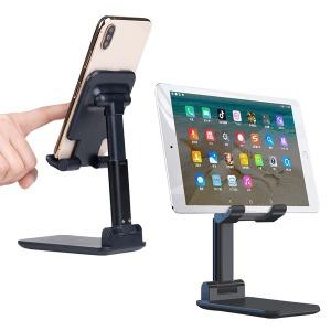 높이조절 접이식 태블릿 휴대폰 거치대 OSA-FD3 블랙