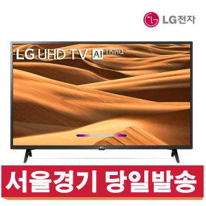 LG 스마트TV 49인치 4KUHD 49UM6900 수도권벽걸이설치