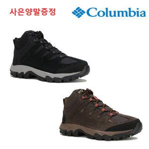 컬럼비아  남성 벅스턴 픽 미드 방수등산화 BI5527