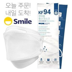 KF94한마음황사마스크 식약처인증 일회용 대형 100매
