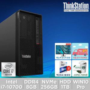 씽크스테이션 P340 TWR-30DHS03Y00 i7-10700 8G 256G