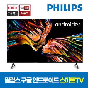 필립스  70PUN8215 70인치-TV 스마트 구글 공식인증 led tv HDR UHD