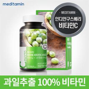 메디타민 파이토 비타민C 450 2개월분 구스베리