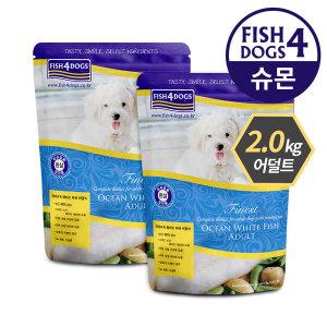 피쉬포독 화이트피쉬(대구) 어덜트 2kg (1kg x 2)