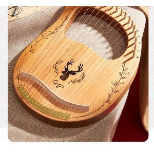 미니하프 줄리하프 리라 10음계 16음계 19음계 현악기