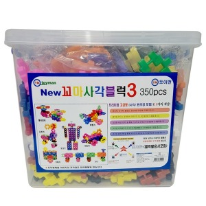 뉴꼬마사각블럭3 350pcs/사각블럭/블럭/블록/장난감