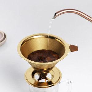 티타늄 스텐 커피 드리퍼 (골드)