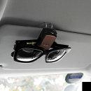 클래시 선글라스 클립 차량용 안경걸이 거치대 홀더