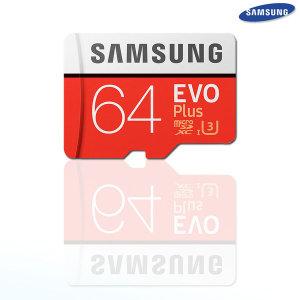 삼성 갤럭시 진2/SM-A202K 호환-64G메모리카드