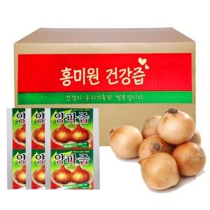 양파즙 150포 {무안양파 껍질과 뿌리까지 통째로 추출}