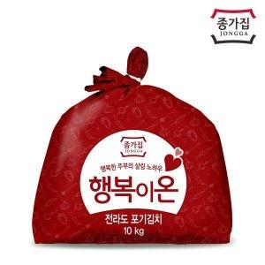 행복이온 전라도 포기김치10kg + 열무김치500g 증정