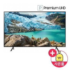 LG헬로비전 인터넷가입 삼성50인치UHDTV UN49NU7150FX