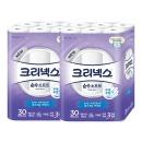 3겹 순수소프트 화장지 30m30롤x2팩/휴지