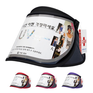 국내제작 UV 자외선 차단 썬캡 등산모자