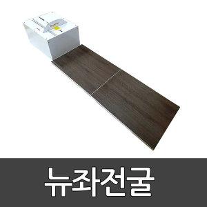 좌전굴/스테인레스본체 보드판/허리유연성 측정기구/