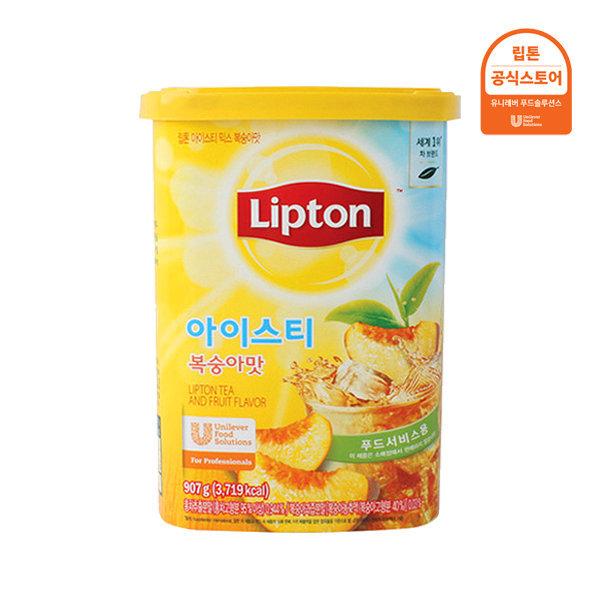 립톤 아이스티 레몬 복숭아 907g