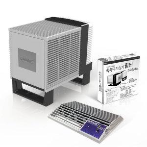 가이아모 GAIA-3214 특판 세트 본체+팬+추가필터+큐브
