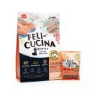 펠리쿠치나 강아지 반습식사료 어덜트 연어 1.2kg