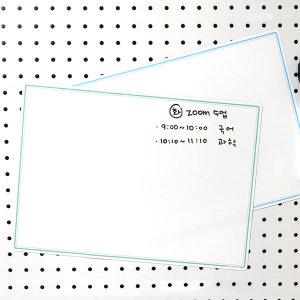 고릴라 고무자석 화이트보드 A4 (210x297)