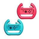 추가 :닌텐도 스위치 레이싱 핸들 레드/블루