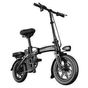 접이식 전기 자전거 미니벨로 가성비