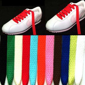 왕끈15mm 운동화끈 신발끈 운동화 신발