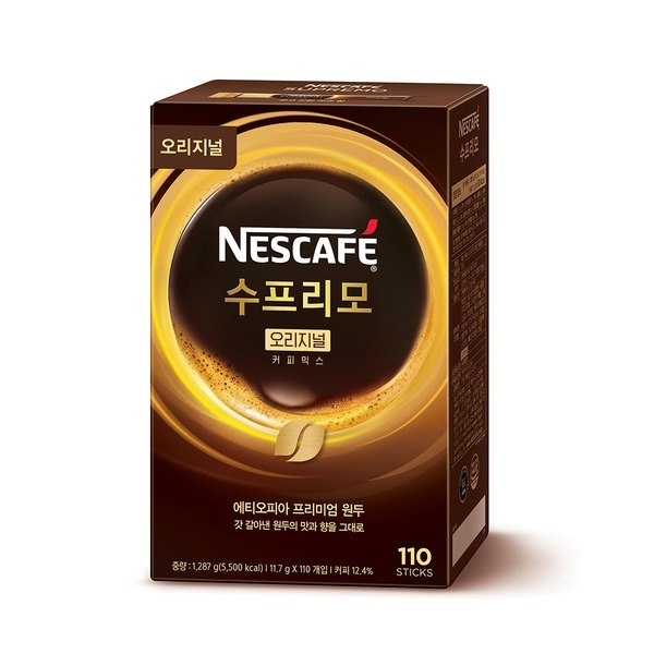 수프리모 오리지널 110T/커피믹스 + 호롱불 랜턴