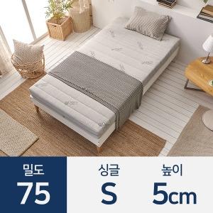 S 5cm 밀도75 천연라텍스 토퍼매트리스 (누적판매 1위)