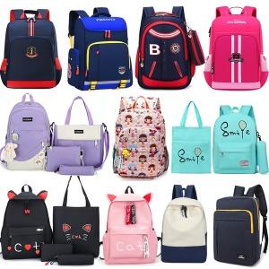초등 책가방 중학생 학생 가방 백팩 소풍 신발주머니
