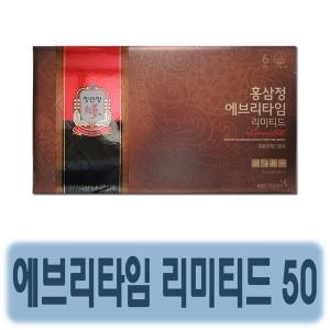 정관장 홍삼정 에브리타임 리미티드 50포/ 선물포장可