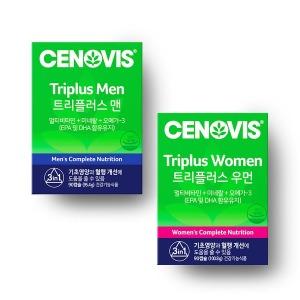 남녀 트리플러스맨우먼 멀티비타민 90캡슐 커플세트