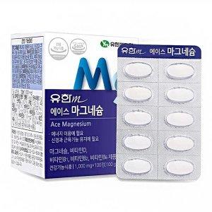 마그네슘 비타민 2통 200일분 영양제 보충제 눈떨림