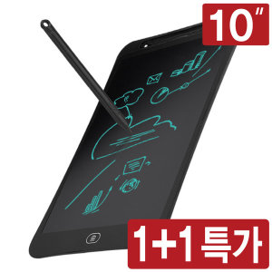 전자노트 10인치 메모/필기/연습장 (1+1) 특가상품