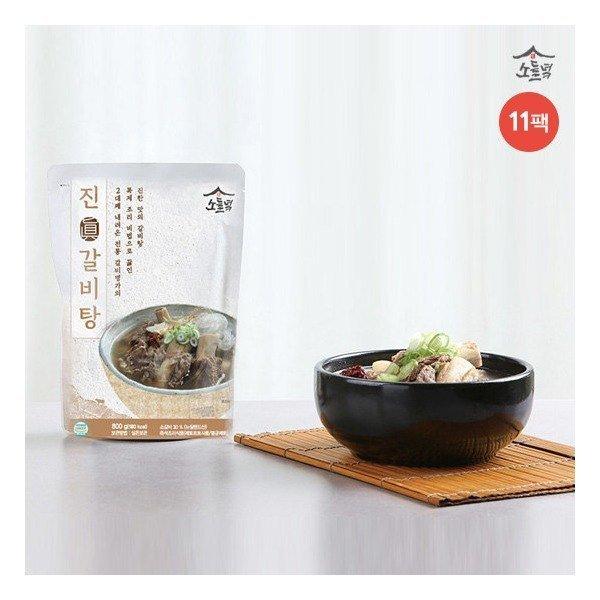 소들녘   서초동 유명맛집  眞갈비탕 총11팩 무려 8.8kg(800g11팩)
