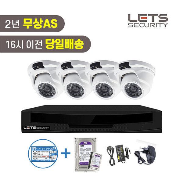 DVR 4채널 초고화질 500만화소 카메라1대 1HD 포함