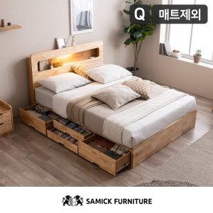 삼익가구  마레 LED 4단 수납 원목 침대(매트제외-퀸)_착불배송