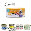 캐츠랑고메디쉬( 참치 n 닭고기)90gx24입 고양이 간