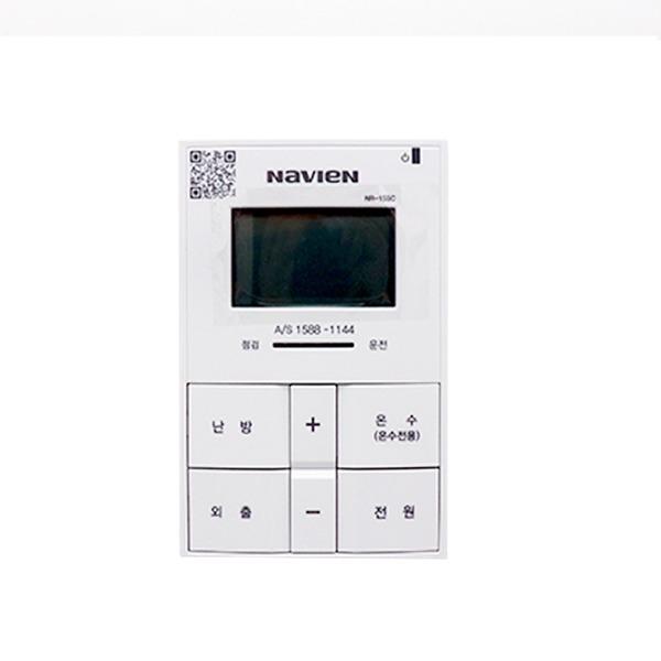 경동 각방시스템 접점형 온도조절기 NR-15SC