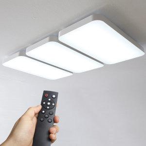 시스템 리모컨거실등 LED180W(PRSP222)LR 무상보증2년
