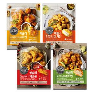애슐리 치킨 4종 통살+스윗갈릭+치킨너겟+스파이시봉