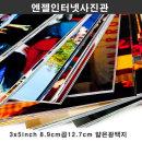 얇은광택지 3X5인치 사진인화 8.9x12.7cm 엔젤사진관