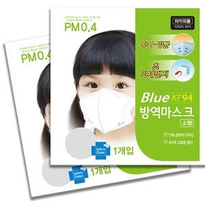 블루본 KF94 소형 어린이마스크 50매
