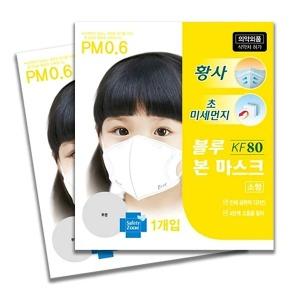 블루본 KF80 소형 어린이마스크 50매