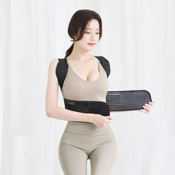 프리미엄 바른자세 교정밴드 어깨 허리 척추 XS사이즈