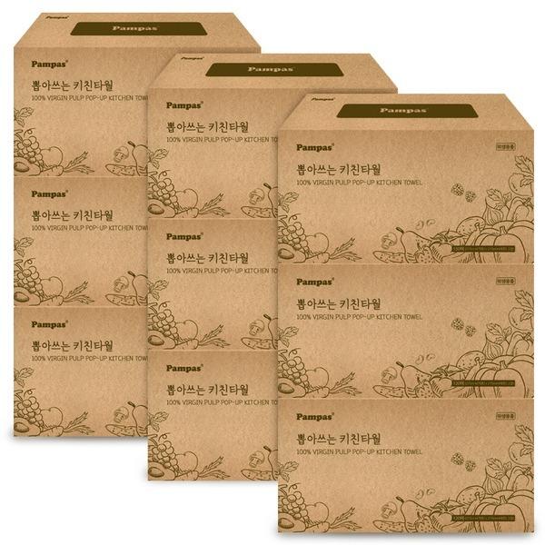 팜파스 천연펄프 뽑아쓰는 키친타올 130매 9팩 박스