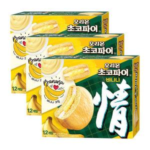 바나나 초코파이 3개 + 앙크림 파이 2P 증정