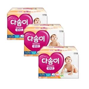 다솜소형54px3팩 3~7k  신생아 공용 산모패드 중대특대