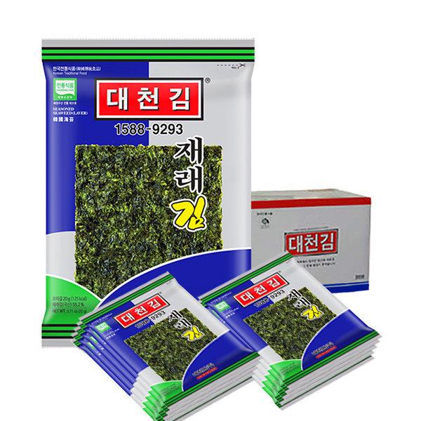 대천김 재래김 35봉 본사직송 본사직영