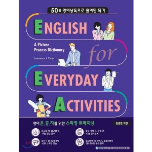 EEA : English for Everyday Activities   Zwier