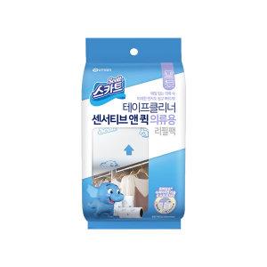 스카트 테이프클리너 센서티브앤퀵 리필3개입